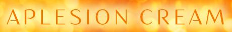 APLESION SERIES アプレシオンシリーズ